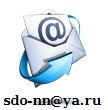 sdo-nn@ya.ru